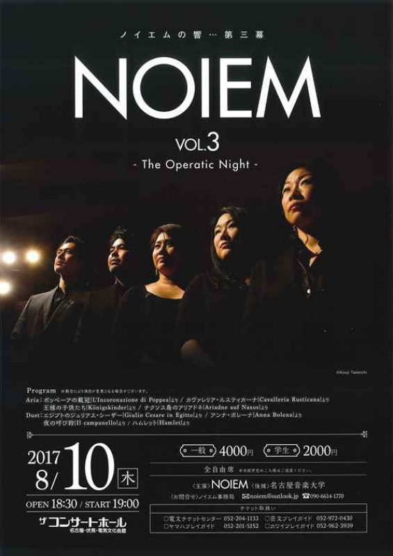 NOIEM VOL.3 The Operatic Night
